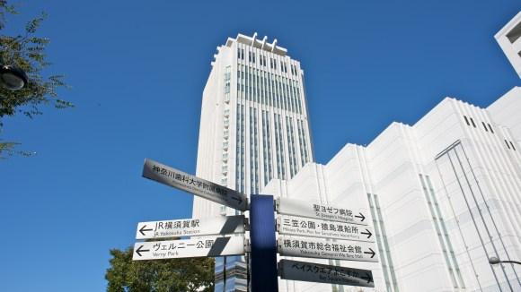メルキュールホテル横須賀/外観