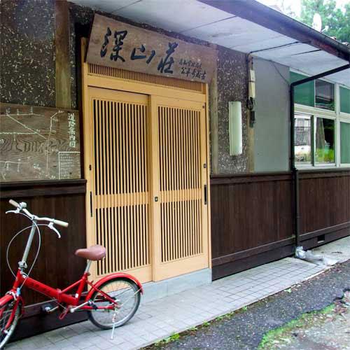 小田深山荘/外観