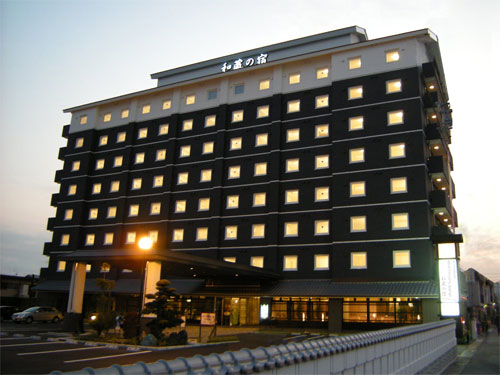 ルートイングランティア伊賀上野 和蔵の宿/外観