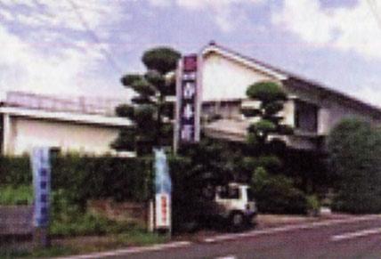 旅館 春本荘/外観
