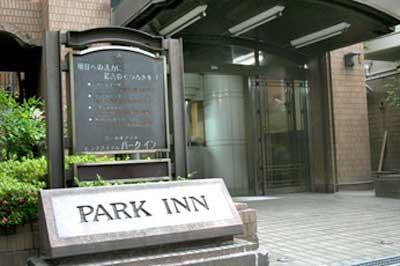 PARK INN/外観