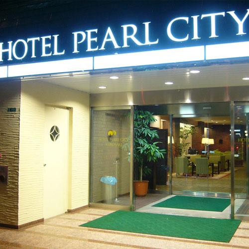 ホテルパールシティ黒崎/外観