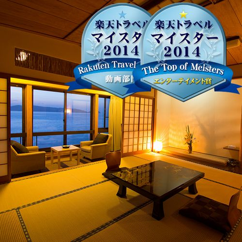 和歌山加太温泉 シーサイドホテル加太海月/客室