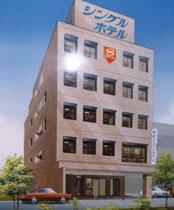 岡崎シングルホテル/外観