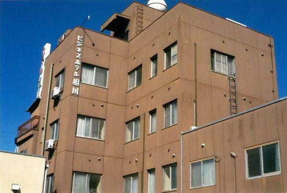 ビジネスホテル相川/外観