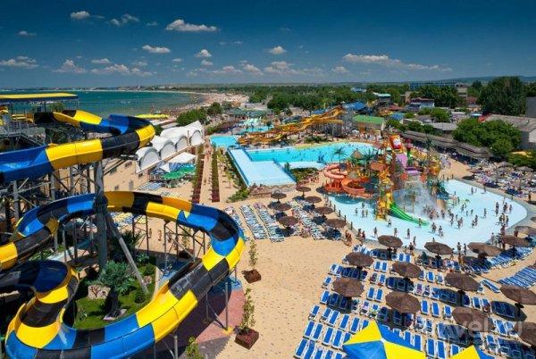 Анапа аквапарк quotЗолотой пляжquot TravelRu Страны