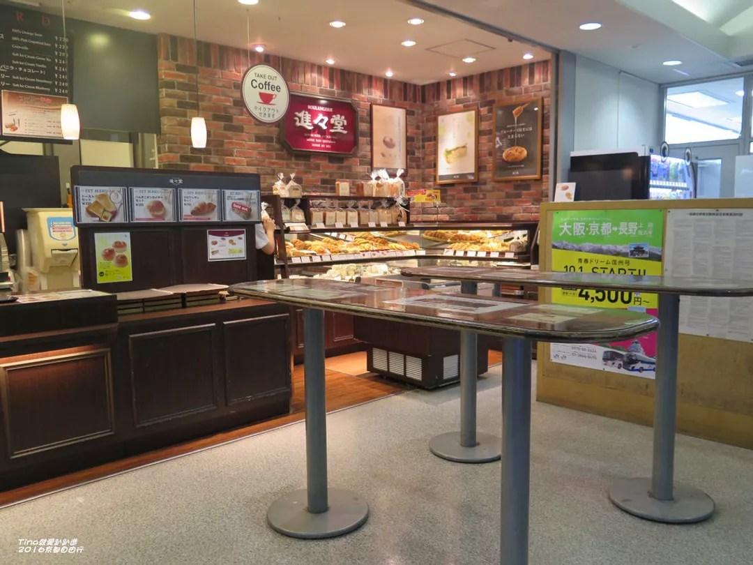 [京都自由行]進進堂-京都站前的進進堂麵包,很適合當成拉車時的早餐(= ̄ω ̄=)@Tina就愛趴趴造 (13790) - 旅行酒吧