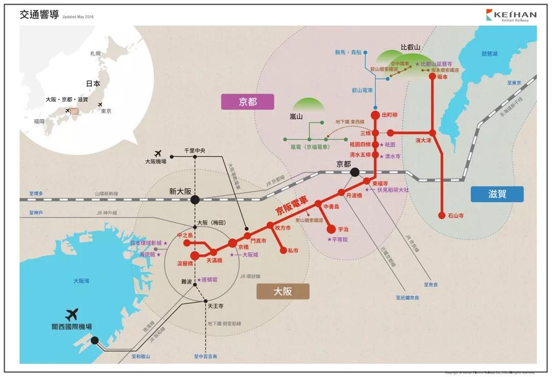 【京都旅遊資訊】關西機場大阪到京都往返交通路線分享!@水晶安蹄 (19735) - 旅行酒吧