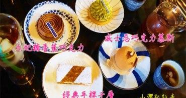 彰化美食》小食糖-女孩兒看過來!藏在彩繪村!在地人才知道老屋限量甜點店,當天現做現賣賣完就沒了!