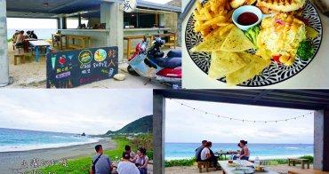 台東美食》蘭嶼海景酒吧餐廳推薦-旅人•Rover  愛玩客拍MV新亮點!IG熱門打卡景點!無敵海景 夕陽 星空