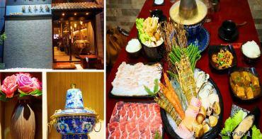 台中火鍋推薦》小瀋陽碳火小火鍋。一人也能獨享的海龍王霸氣海鮮盤,景泰藍酸菜白肉鍋,道地的東北媽媽味!