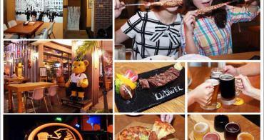 台中西區》路德威手工啤酒餐廳  德國啤酒純釀工藝釀造,異國街角的小酒館,三五好友微醺放鬆的好去處!