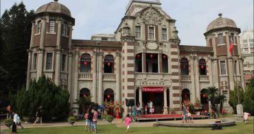 彰化鹿港景點》鹿港民俗文物館(鹿港辜家)~老街慢慢走、嚐美食、逛百年歷史古蹟~