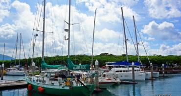 屏東墾丁帆船嘉年華》不出國來墾丁渡假這樣玩!花少少錢享受價值千萬雙體帆船,感受南台灣海上之美!