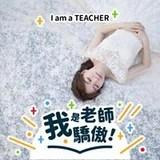 Tina Chang
