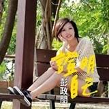 Carol Chiu