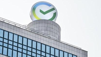 Дерзкое ограбление Сбербанка: Вор в цветной маске обнёс отделение в центре Петербурга