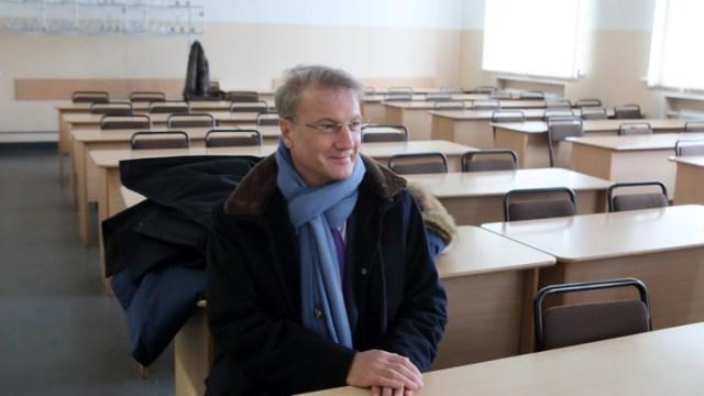 Господин Греф потерял берега: После демарша учителя года беды дистанта перестали быть секретом