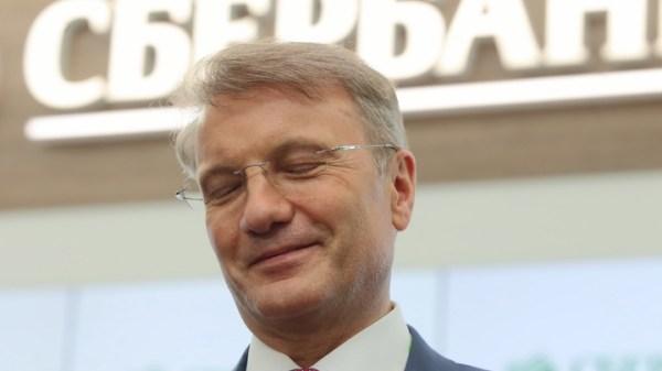 Герман Греф и Михаил Прохоров написали письмо Макрону с ...