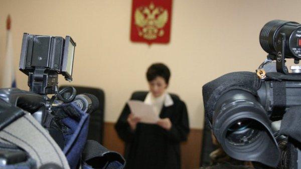В Краснодарском крае наказали пять судей