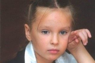Помогите спасти жизнь маленькой Софийке - Украина - TCH.ua