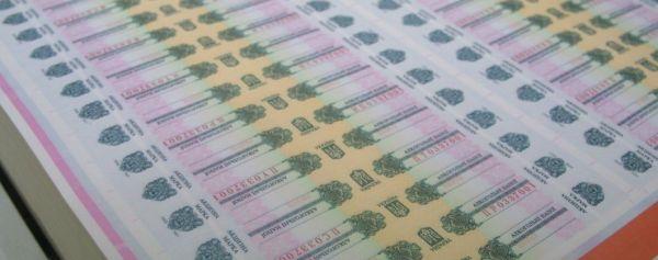 В Украине начнут вводить электронные акцизные марки на