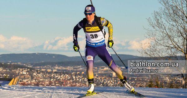 У Виты Семеренко отобрали серебро Олимпийских игр-2014 и ...