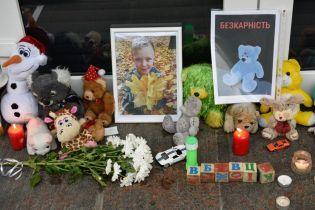 Картинки по запросу переяслав-хмельницький вбивство дитини фото