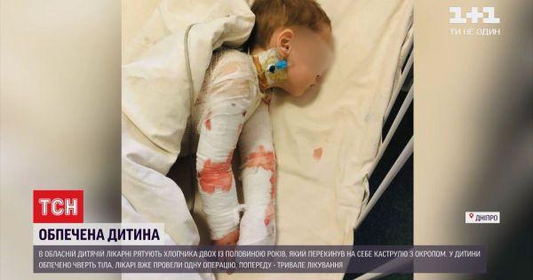 Видео - В Днепре медики спасают мальчика, который ...