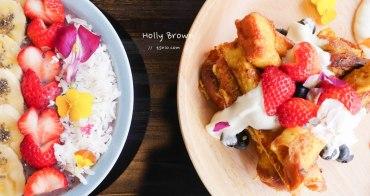 內湖咖啡廳   Holly Brown Coffee 質感早午餐甜點 港墘站美食
