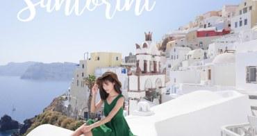 希臘聖托里尼住宿推薦 住宿區域挑選 費拉伊亞洞穴屋平價飯店心得