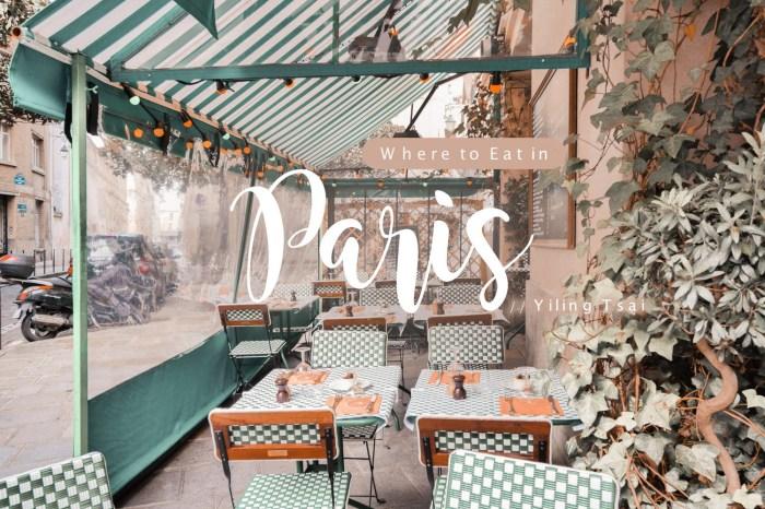 法國巴黎美食總整理 巴黎餐廳小吃咖啡廳推薦
