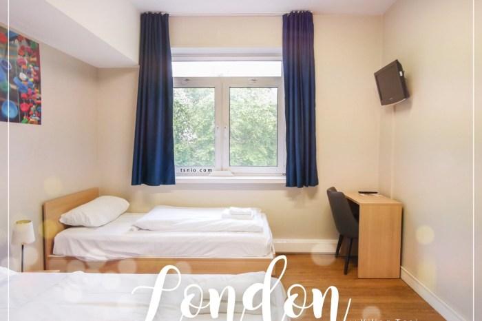英國倫敦住宿推薦 MEININGER Hotel London Hyde Park 梅寧閣倫敦海德公園飯店