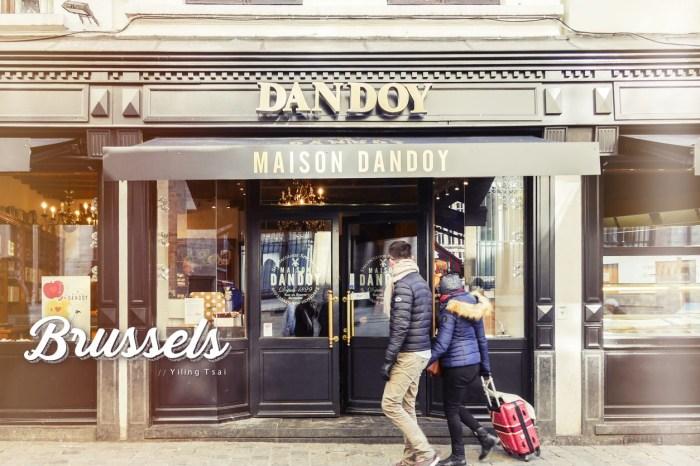 比利時美食推薦 Maison Dandoy 布魯塞爾經典鬆餅老店