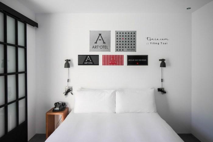 台北西門町住宿推薦 Art'otel 艾特文旅 電影街平價飯店
