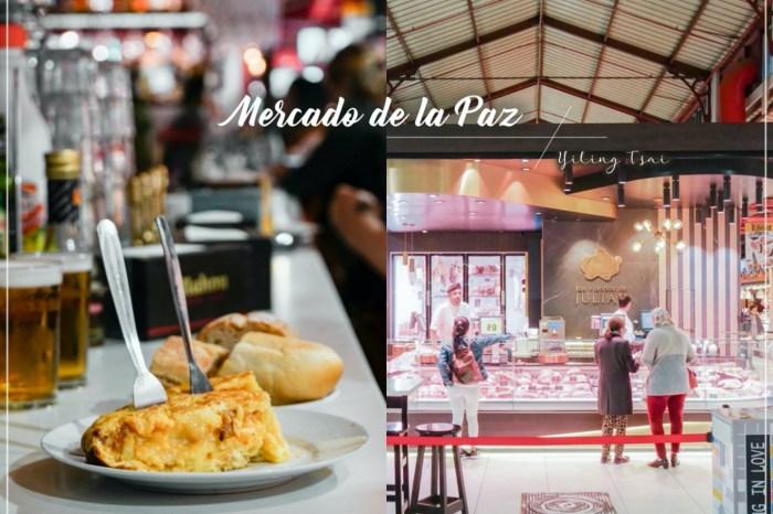西班牙馬德里美食推薦 Mercado de la Paz 隱身貴婦區的馬德里傳統市場