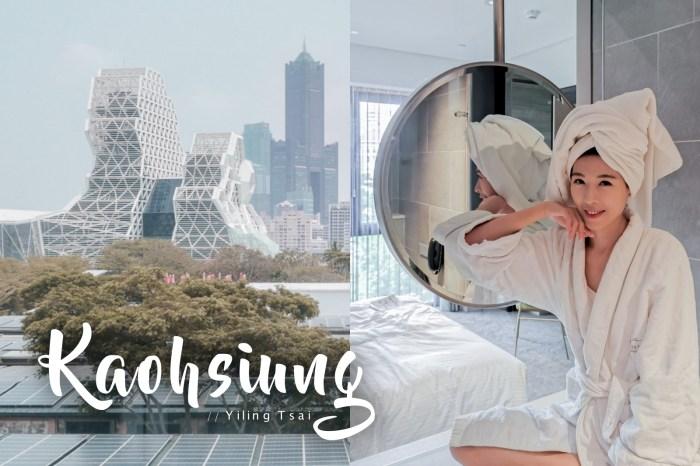 高雄住宿推薦 高雄平價飯店介紹 蔡小妞實際入住心得總整理