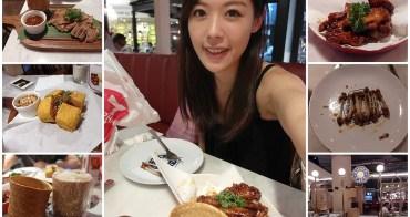 [泰國 曼谷] 創意好吃100分的 Kloset Cafe ~焦糖雞翅和炸豆腐都好好吃喔
