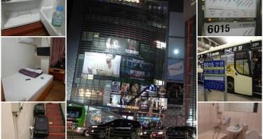 [韓國 首爾] 地點超優的 大韓將汽車旅館 Daehanjang Motel 대한장모텔