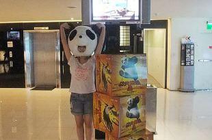 穿熊貓裝看功夫熊貓2