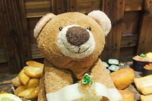 [旅遊]北海道第一天:札幌市(根室花まる迴轉壽司)
