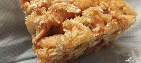 味蕾喜歡你:萊陽桃酥(古早味甜點) 捷運台電大樓站