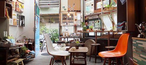 味蕾最愛你:閑隅 咖啡茶酒展覽