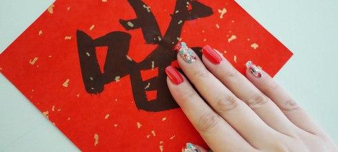 [指彩] [光療指甲] 紅色系指甲彩繪,新年指彩與情人節彩繪