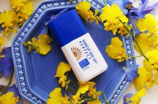 [保養] DHC 金靚白防曬乳心得。(防曬觀念與防曬油成分,防曬產品推薦大全)(六)