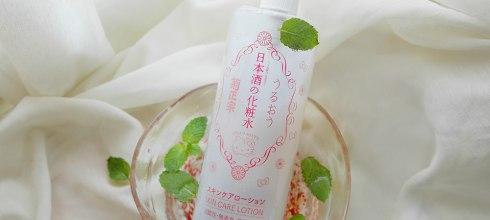 [保養] 菊正宗清酒化妝水,日本藥妝必買化妝水