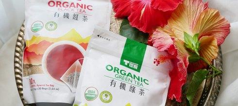 【T世家紅茶及綠茶評價】[茶飲] [食譜] 優質評價!擁有慈心有機與USDA雙重有機認證,享受最純粹的好茶