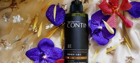 [髮品] 康定酵素植萃洗髮乳!用大蒜的精華來拯救油頭啦!