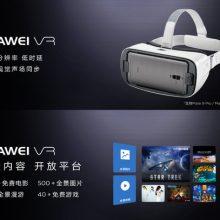 huawei-vr-2