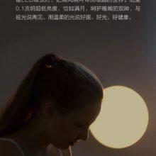 xiaomi-yeelight7